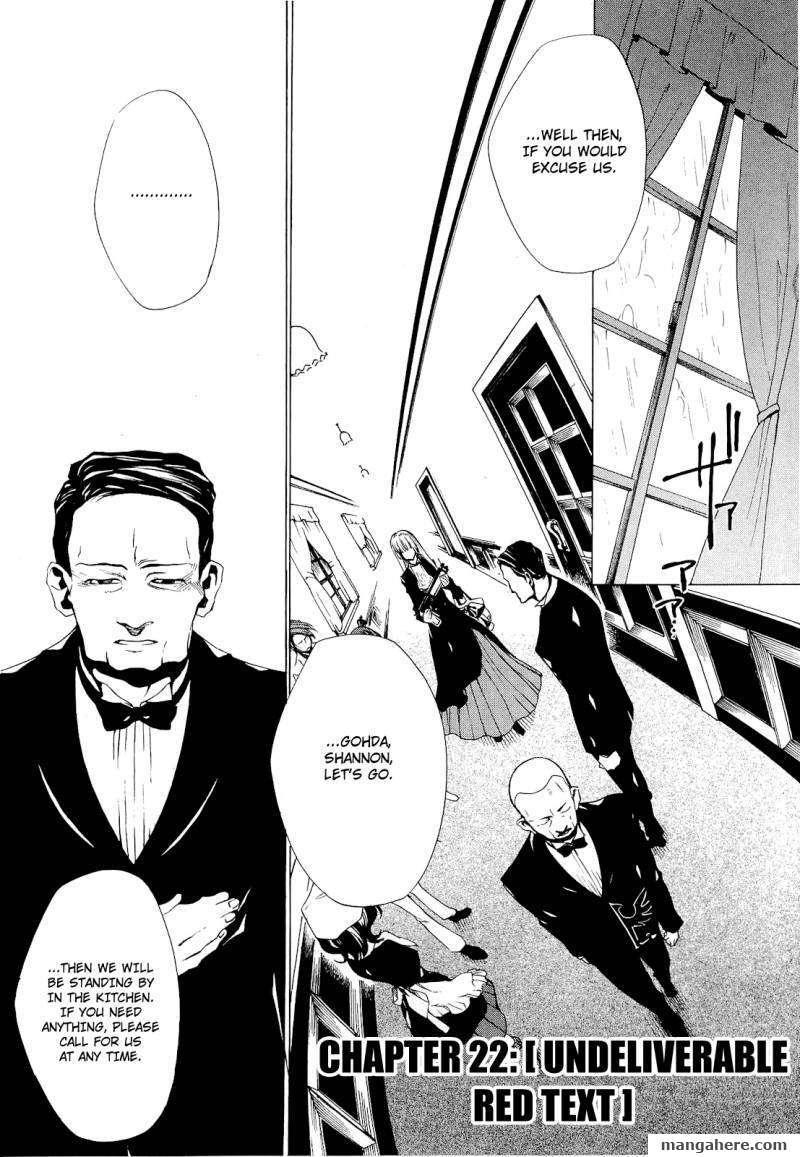 Umineko no Naku Koro ni Episode 2 22 Page 1