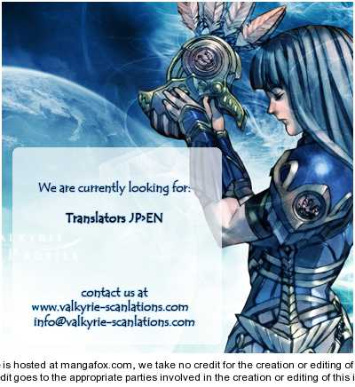 Valkyrie Profile Enix Supercomic Gekijoh 4 Page 1