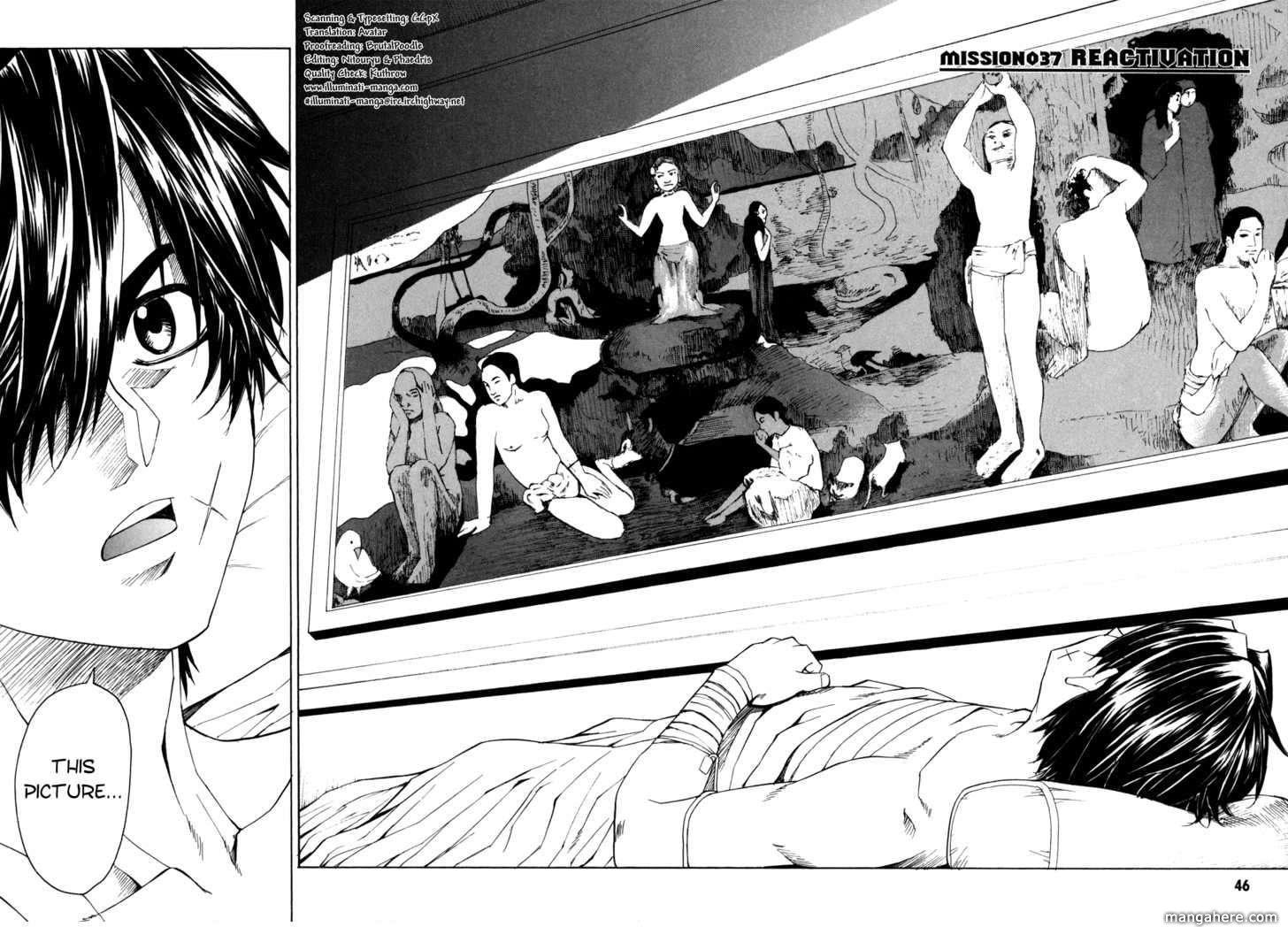 Full Metal Panic! Sigma 37 Page 2