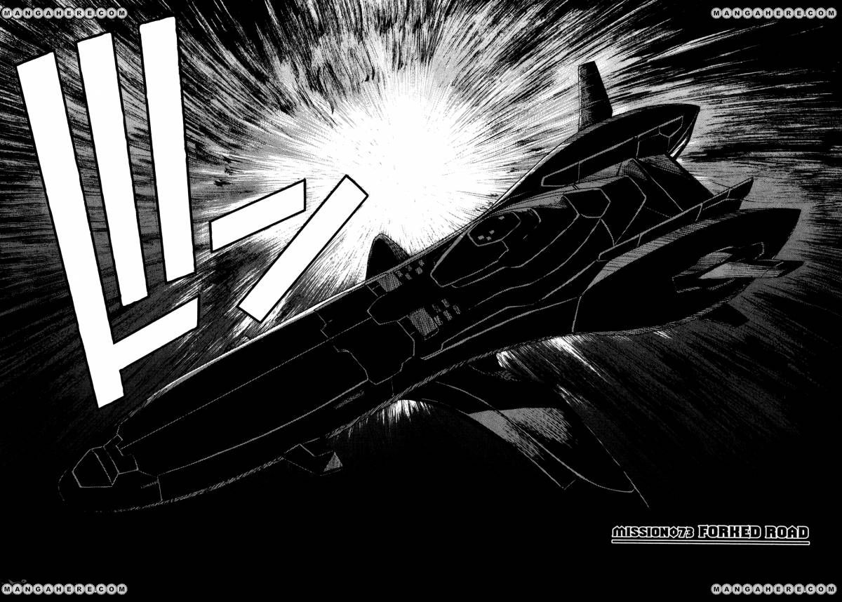 Full Metal Panic! Sigma 73 Page 2