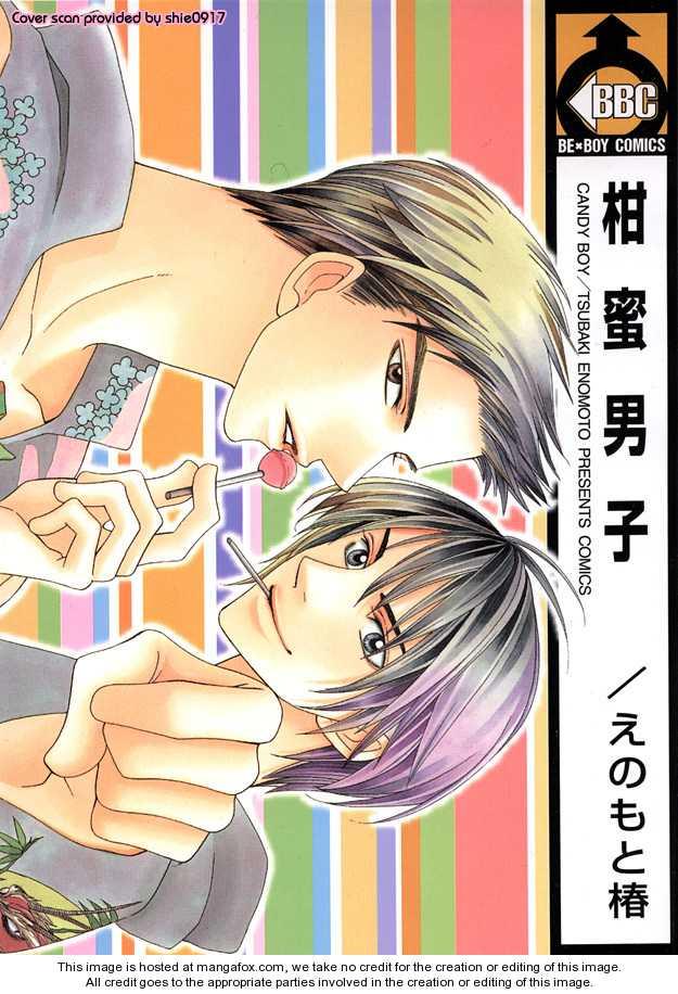 Kanmitsu Danshi 4 Page 1