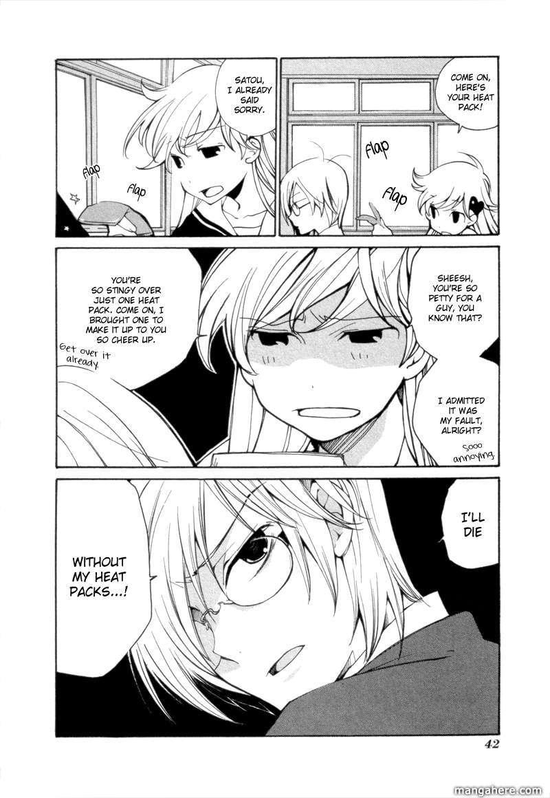 Satou-kun to Tanaka-san - The Blood Highschool 3 Page 2
