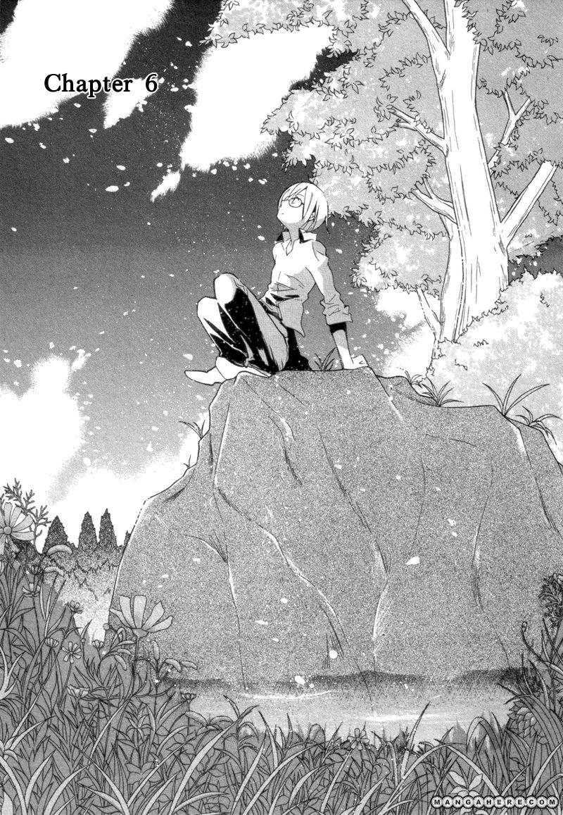 Satou-kun to Tanaka-san - The Blood Highschool 6 Page 1