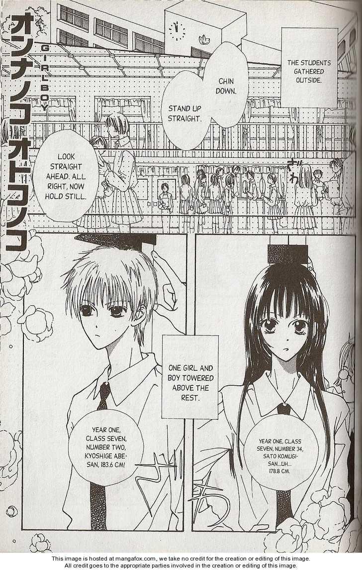 Short Sunzen! 4.1 Page 2