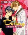Darling, I Love You!