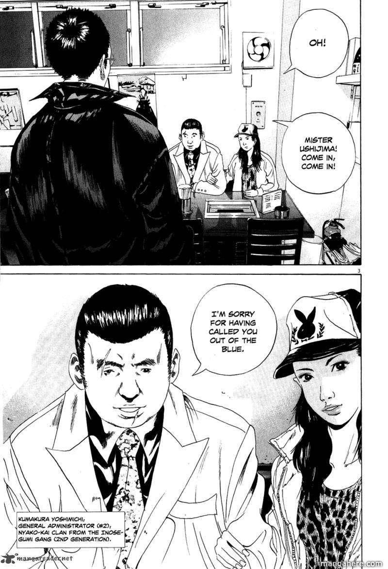 Yamikin Ushijima-kun 14 Page 3