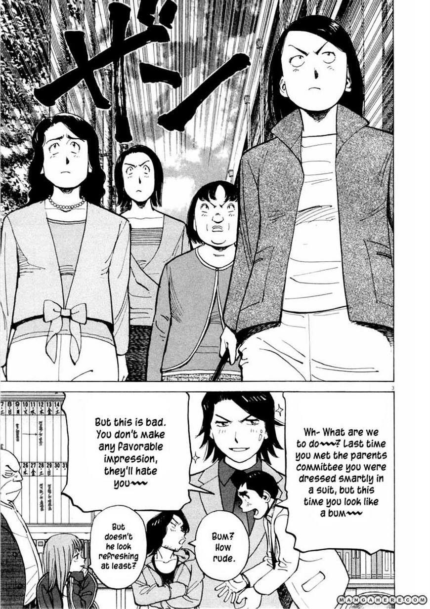 Last Inning 99 Page 3