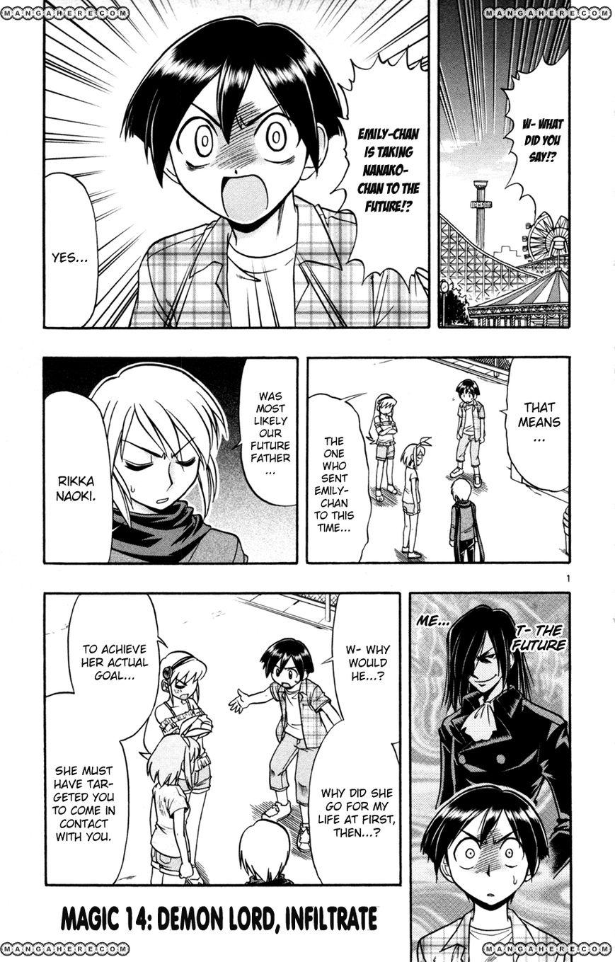 Mahou no Iroha! 14 Page 1