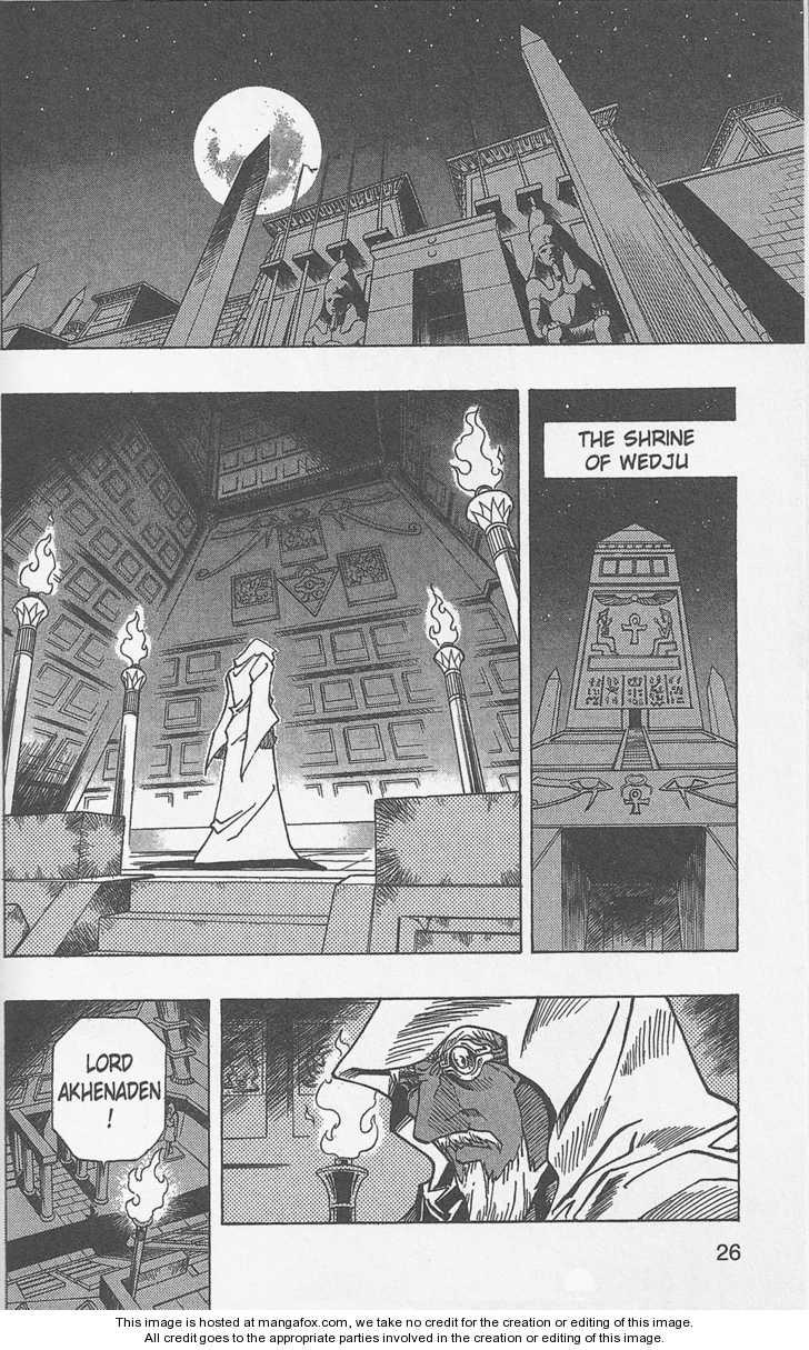 Yu-Gi-Oh! Millennium World 20 Page 2