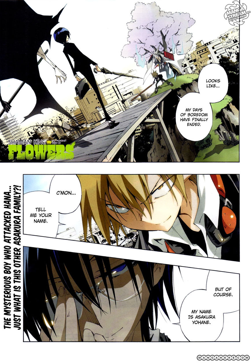 Shaman King Flowers 2 Page 1