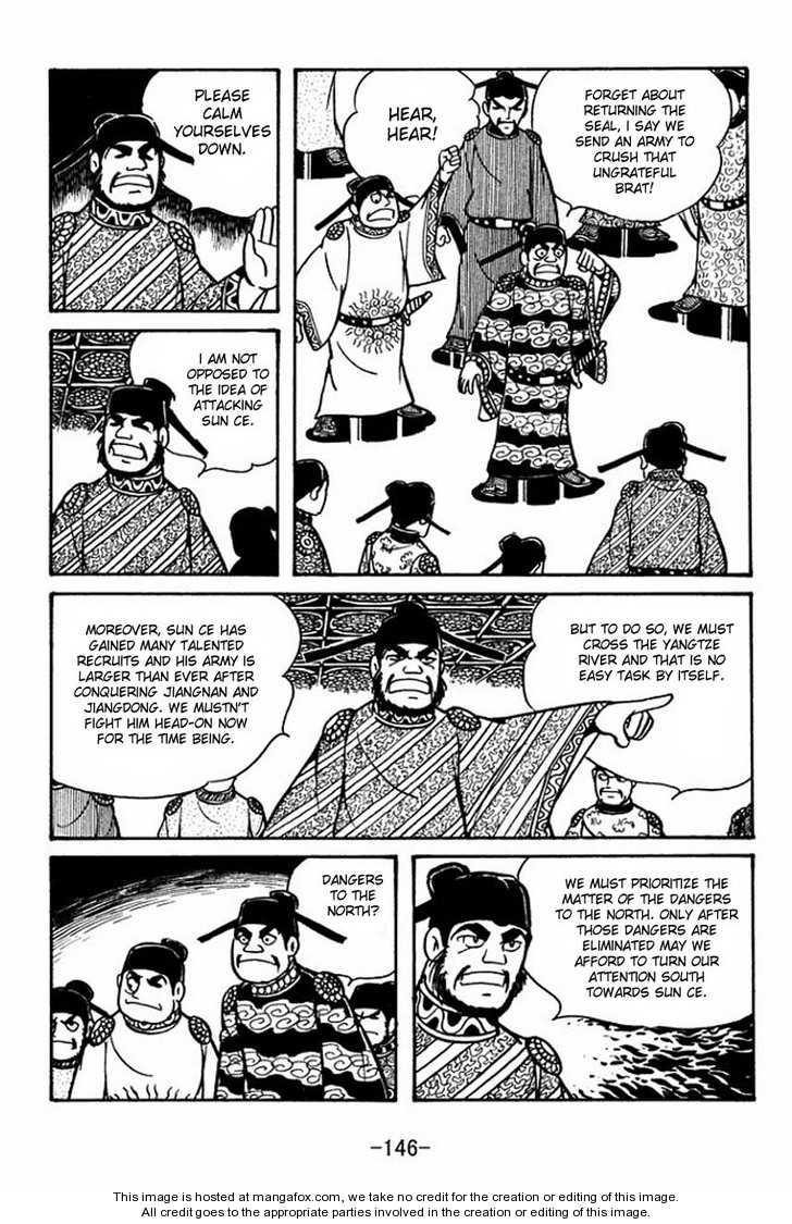 Sangokushi 5 Page 3