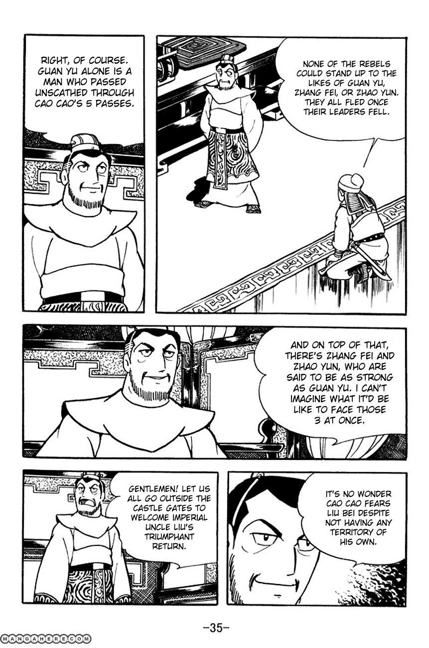 Sangokushi 2 Page 2