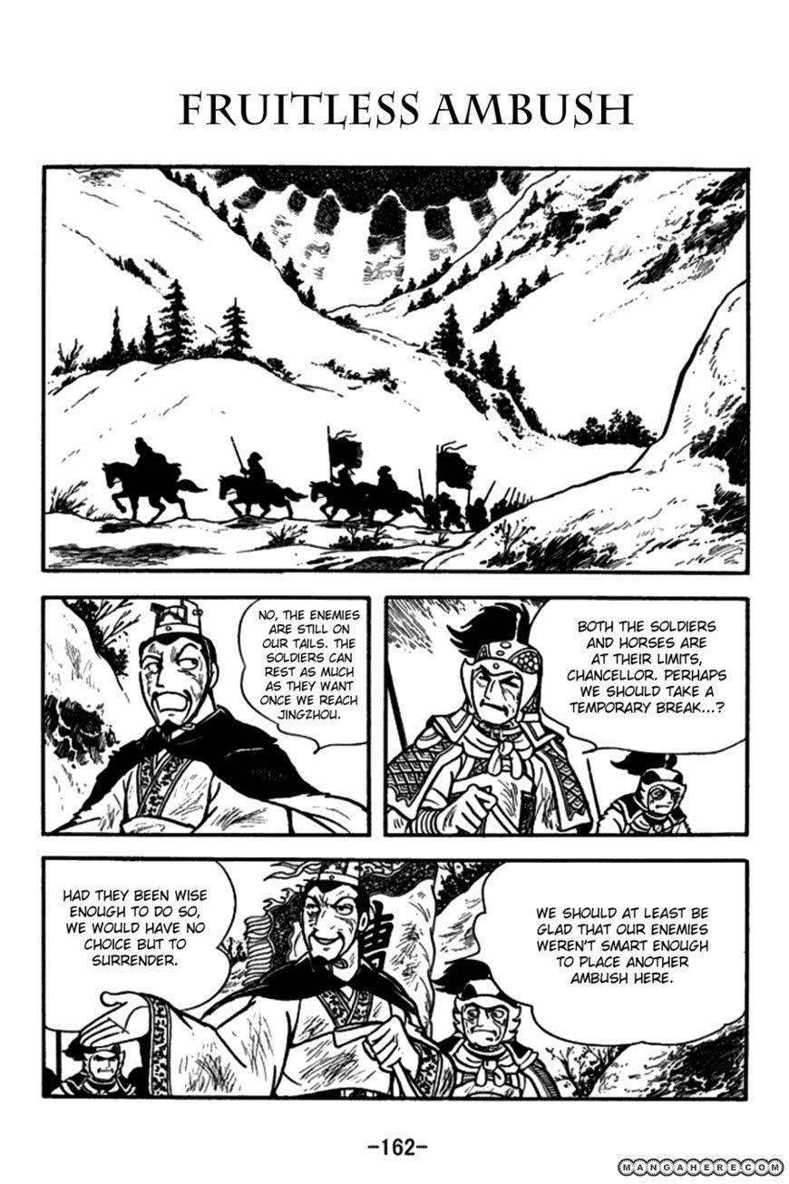 Sangokushi 152 Page 1