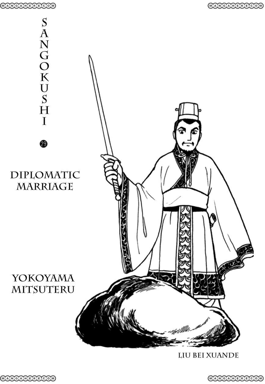 Sangokushi 168 Page 2