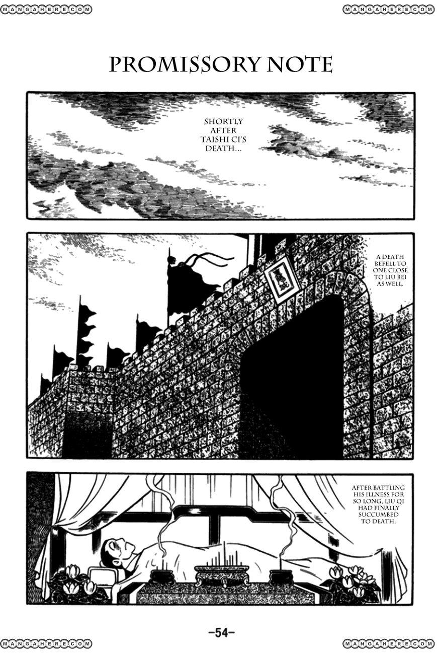 Sangokushi 170 Page 1