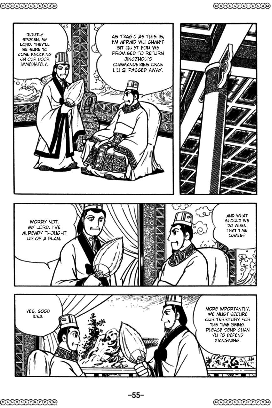 Sangokushi 170 Page 2