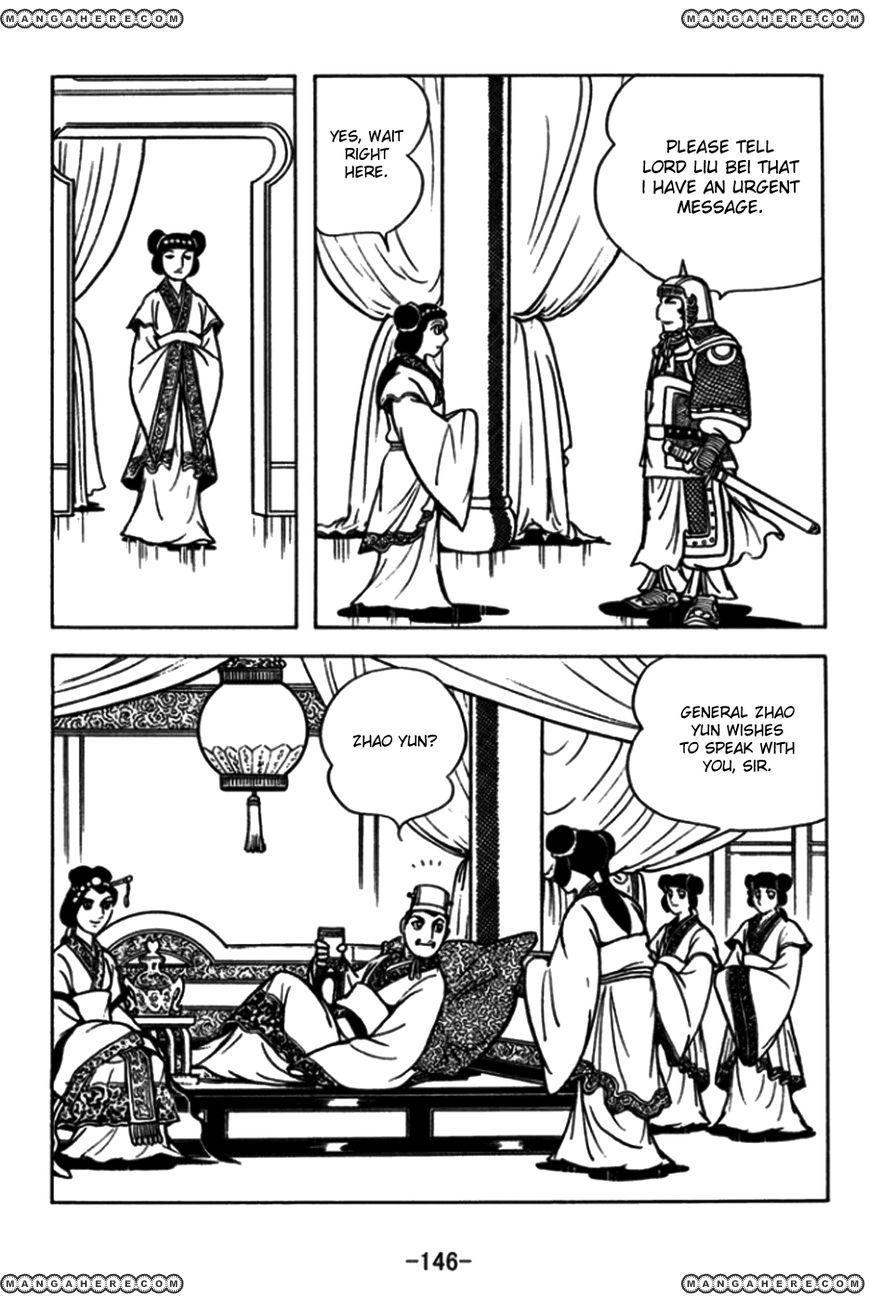 Sangokushi 175 Page 3