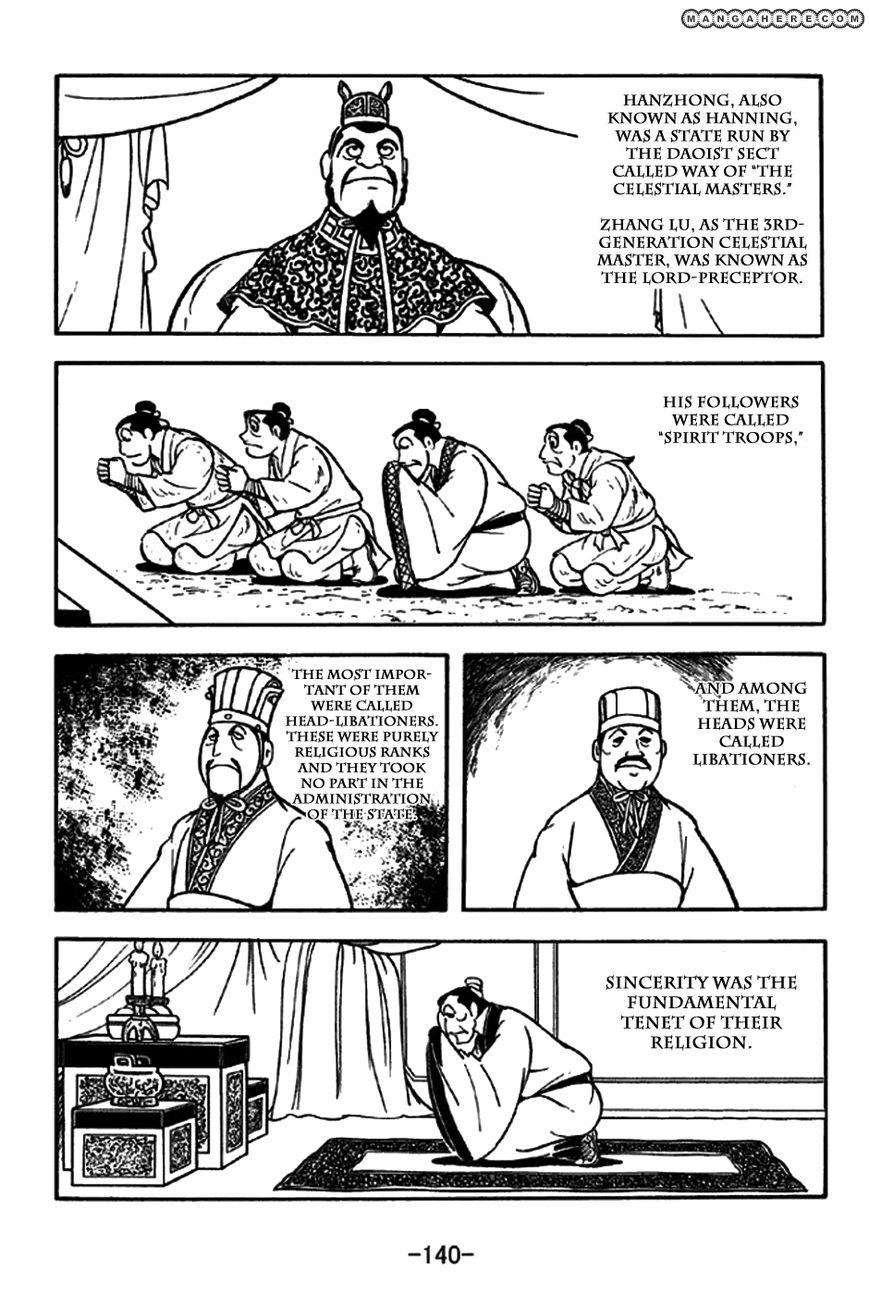 Sangokushi 198 Page 2