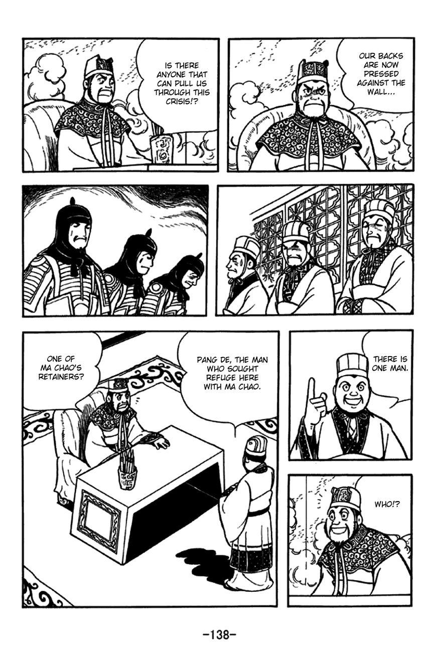 Sangokushi 230 Page 2