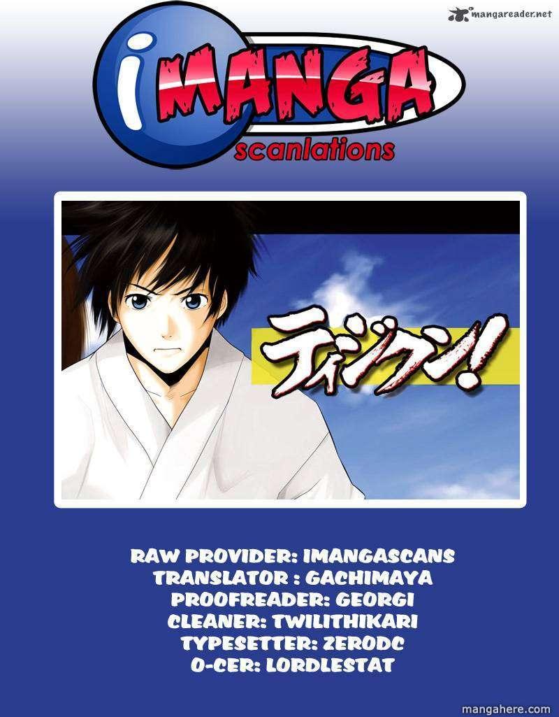 Tiji-kun! 19 Page 1