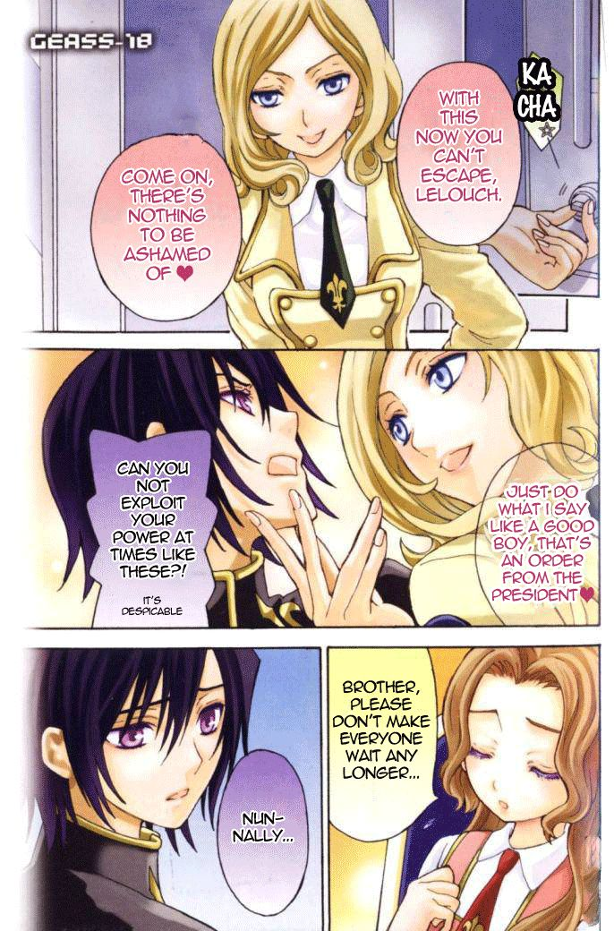 Code Geass: Lelouch of the Rebellion 18 Page 3