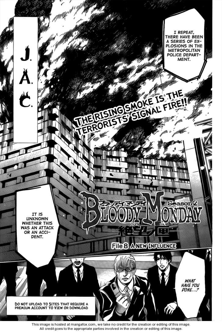 Bloody Monday Season 2 8 Page 3