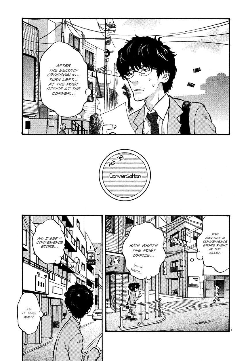 Kyou no Asuka Show 39 Page 1