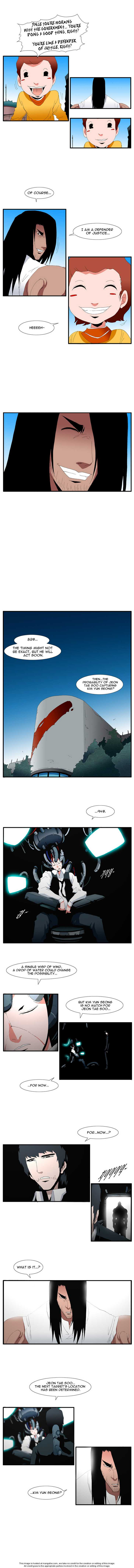 Trace 25 Page 2