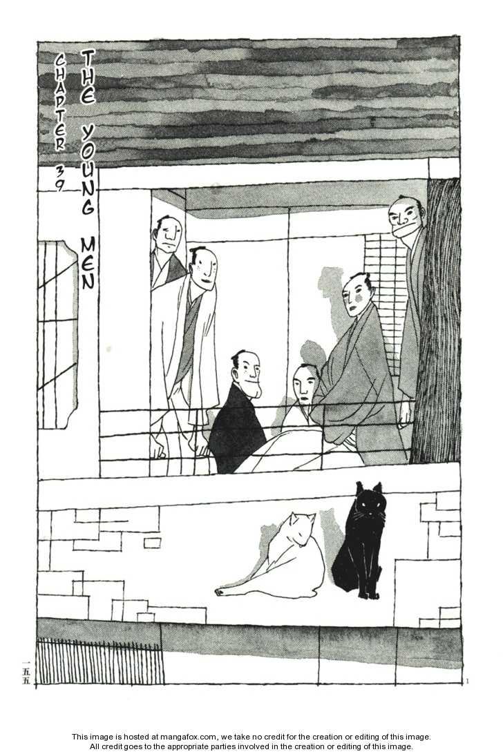 Takemitsu Zamurai 39 Page 1