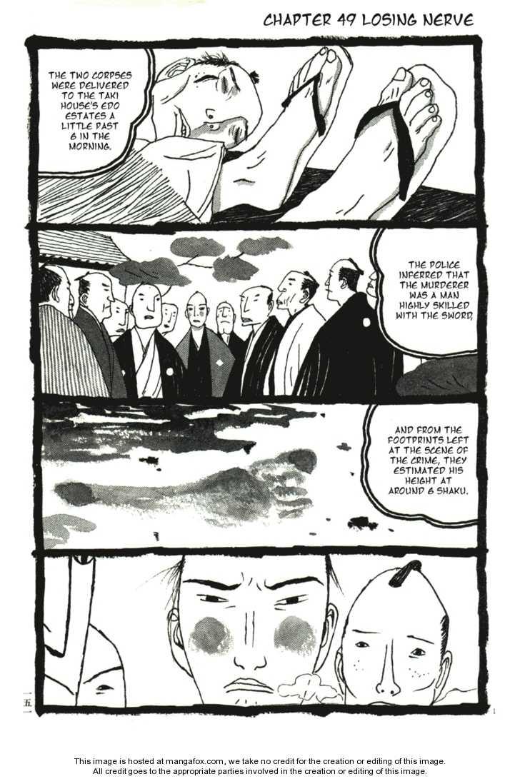 Takemitsu Zamurai 49 Page 2