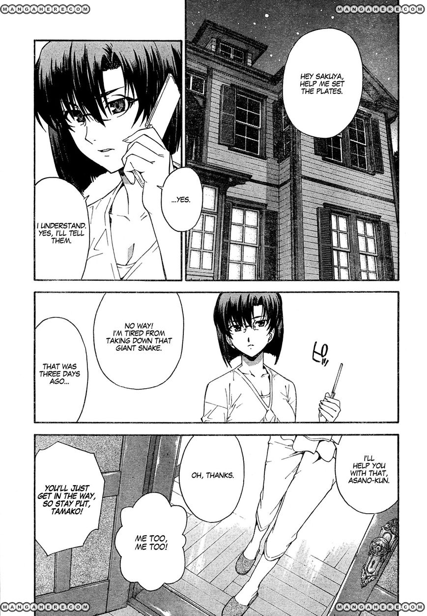 Isuca 15 Page 4