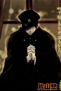 Tousei Gensou Hakubutsushi