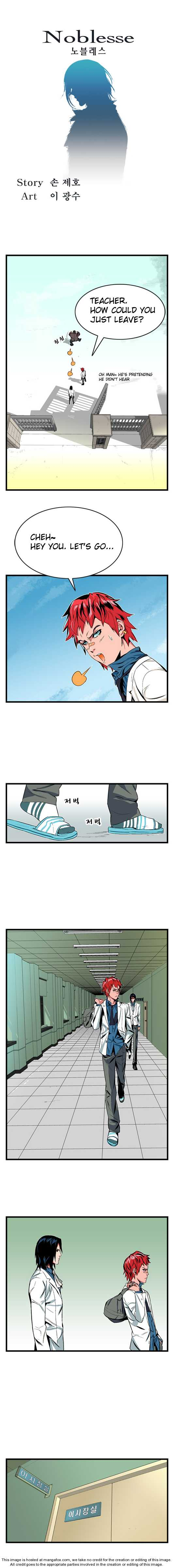 Noblesse 5 Page 1