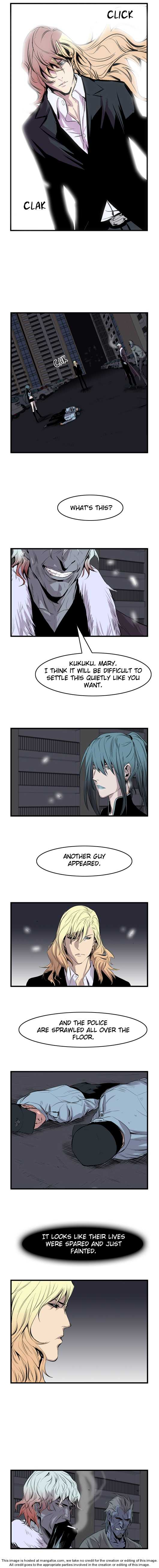 Noblesse 43 Page 5