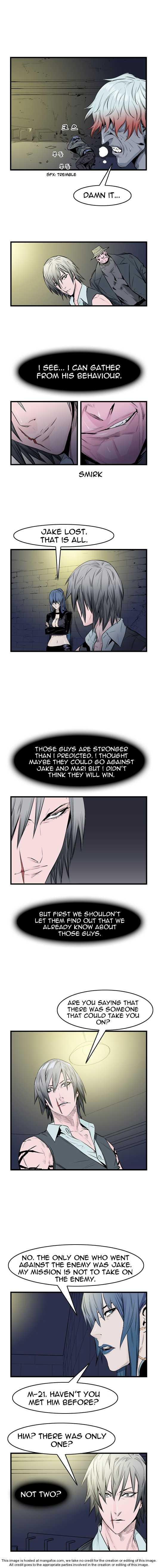 Noblesse 48 Page 2