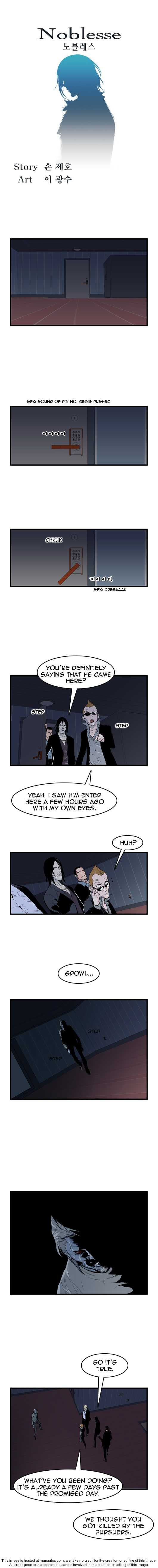 Noblesse 58 Page 1