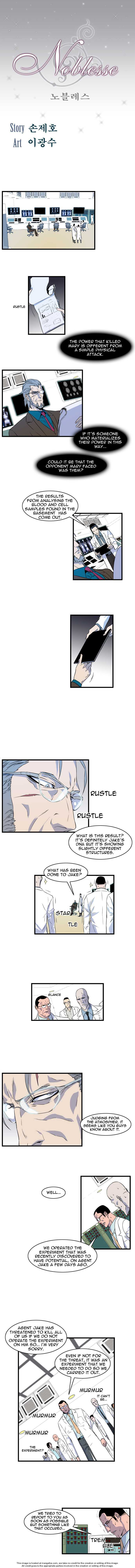 Noblesse 80 Page 1