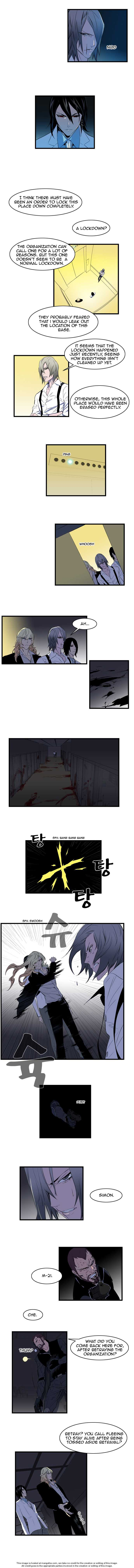 Noblesse 86 Page 2