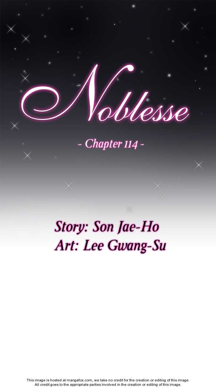 Noblesse 114 Page 2