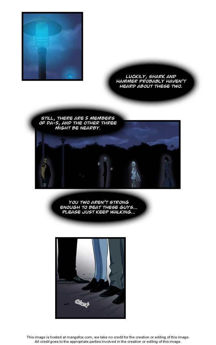 Noblesse 114 Page 3