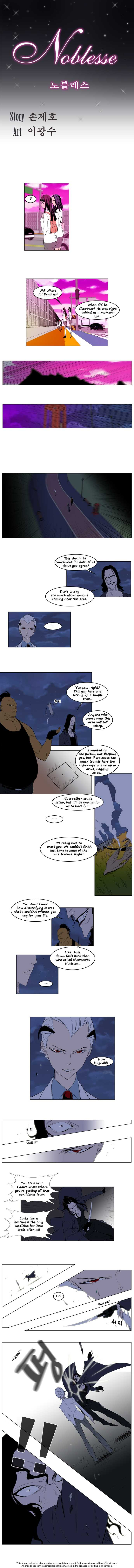 Noblesse 121 Page 1