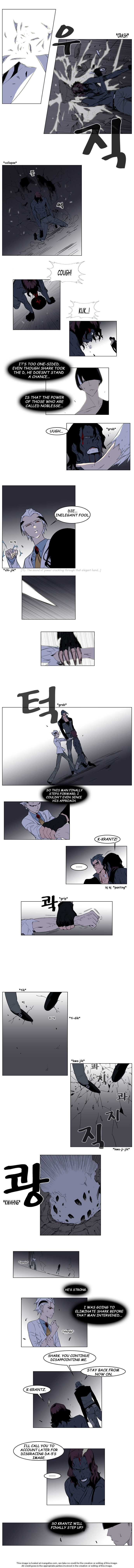 Noblesse 130 Page 2