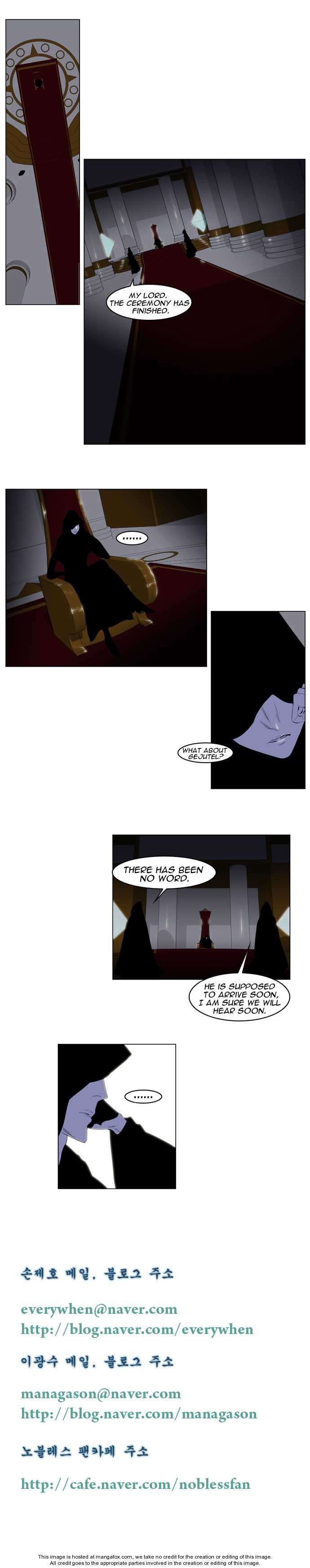 Noblesse 160 Page 4