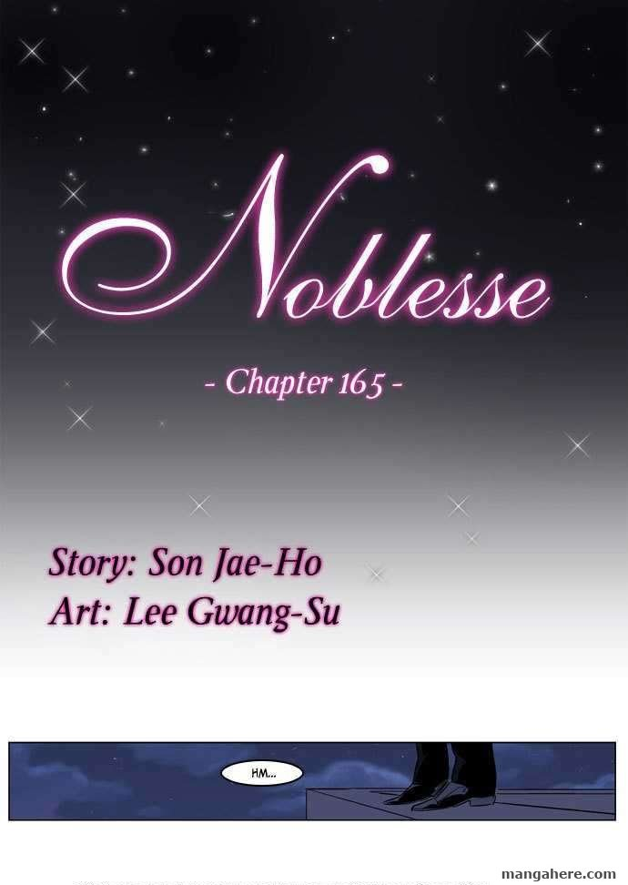 Noblesse 165 Page 2