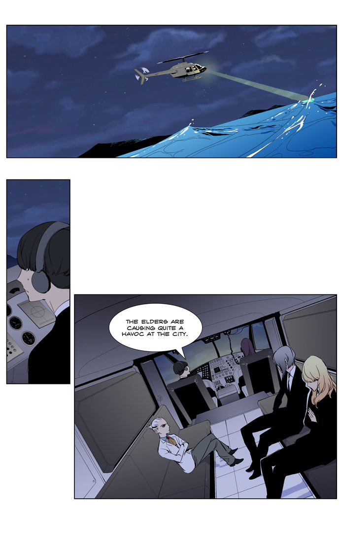 Noblesse 266 Page 2