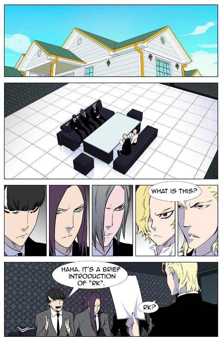 Noblesse 335 Page 2
