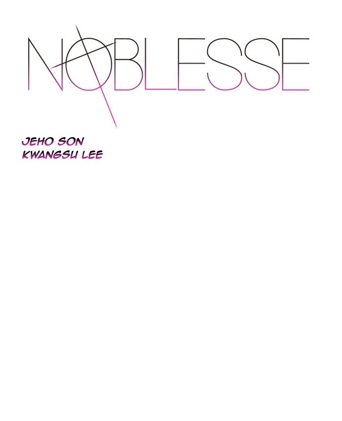 Noblesse 502 Page 1