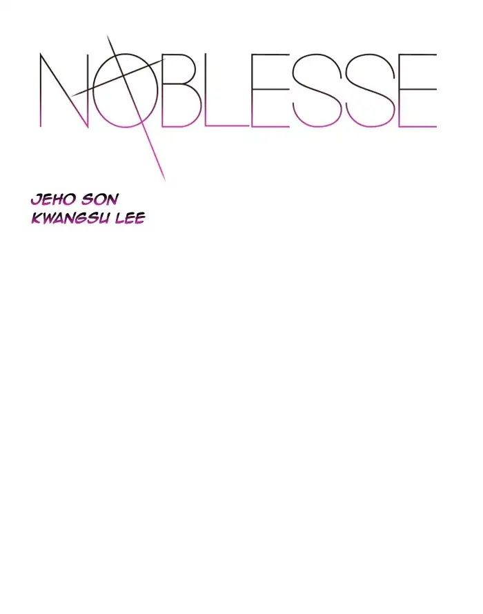 Noblesse 539 Page 1