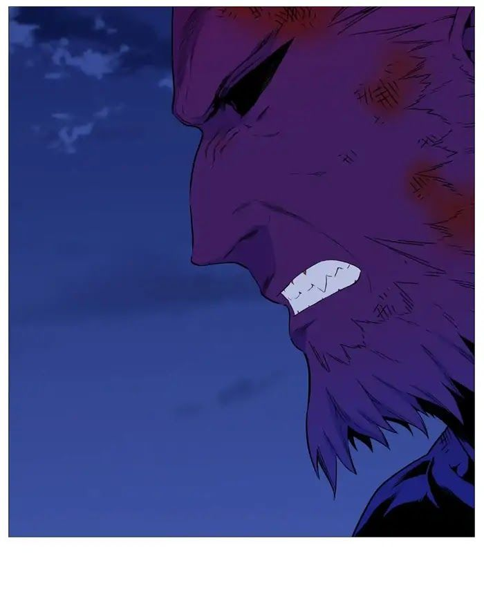 Noblesse 539 Page 2