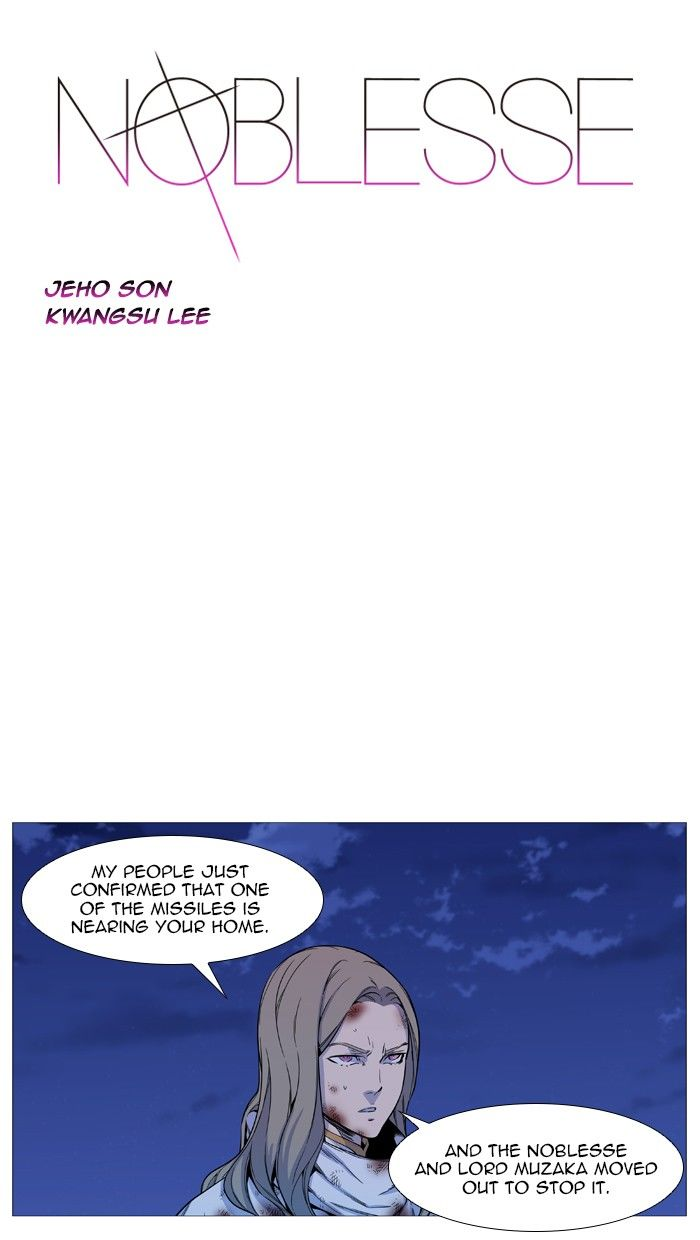 Noblesse 543 Page 1